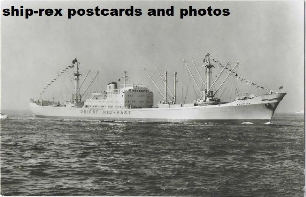 ALKMAN (Rainbow Shipping) postcard